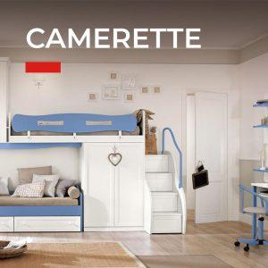 Copertina Camerette Catalogo Mobilifici Rampazzo